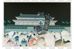 Xu Yong, Negatives, 15 © Xu Yong