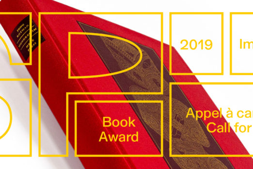 Images Vevey Book Award : submit now